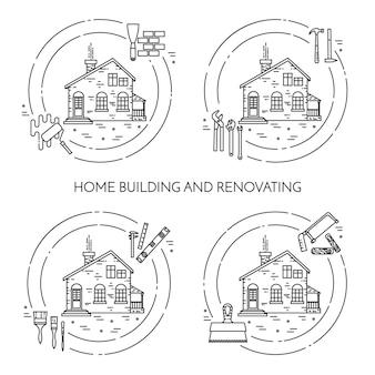 ハウス改造水平バナー。家の修理、建物または改築の会社のための要素。