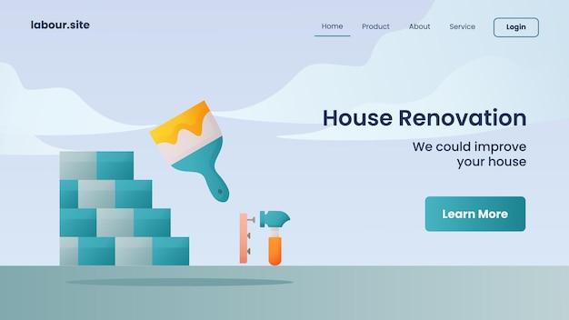 웹 사이트 홈 홈페이지 방문 템플릿을 위한 주택 개조 캠페인