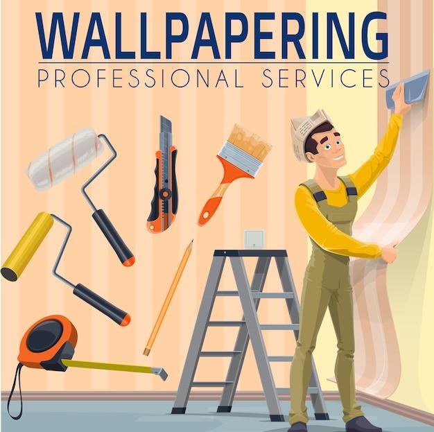 家の改修のプロの壁紙サービス。