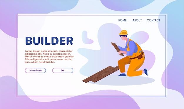 家の修理やリフォームフラットベクトルイラストセット