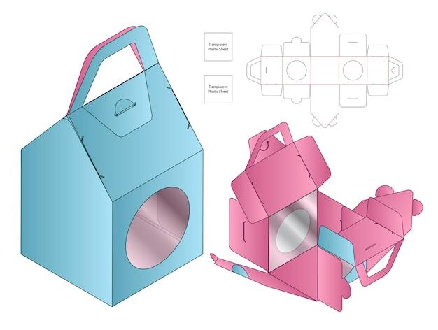집 모양 상자 포장 다이 컷 템플릿 디자인