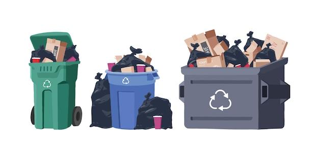 집 쓰레기통 세트