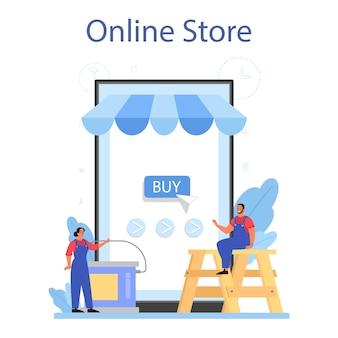 집 벽 미장 온라인 서비스 또는 플랫폼 세트.