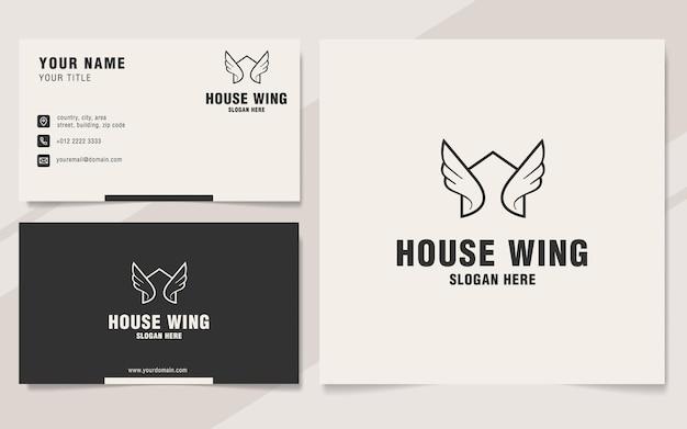 Шаблон логотипа крыла дома в стиле монограммы