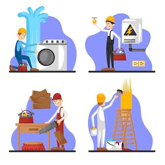 家庭およびリフォームの職業