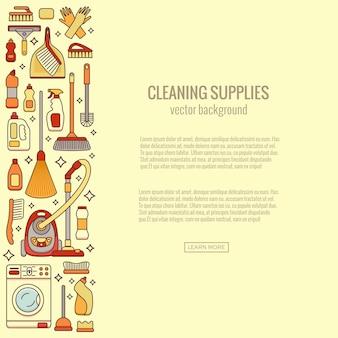 Шаблон бытовых чистящих средств с элементами, установленными в плоском стиле структуры.