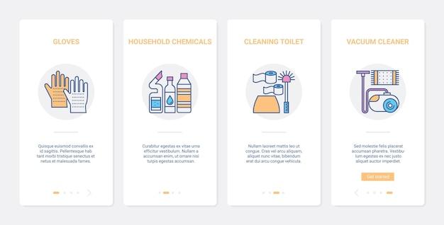 Бытовая техника для уборки домашней ванной ux ui mobile app page screen set.
