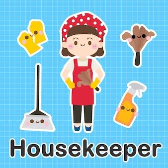 ハウスキーパー-職業のかわいいかわいい漫画のキャラクターのセット