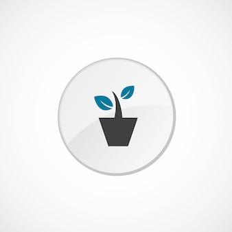 観葉植物アイコン2色、グレーとブルー、サークルバッジ
