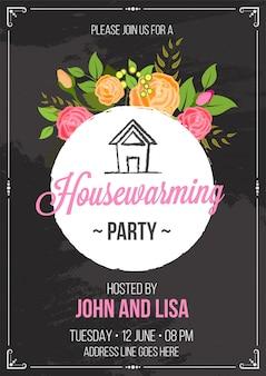 집들이 파티 초대 카드 디자인