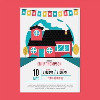 新築祝いのパーティの招待状テンプレートテーマ