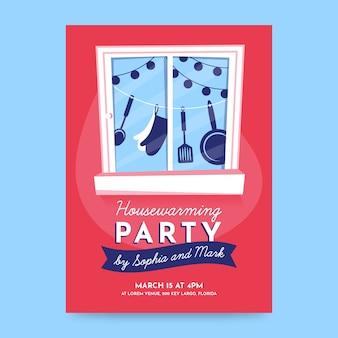 新築祝いのパーティの招待状のテンプレート