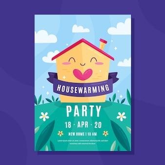 新築祝いのパーティの招待状