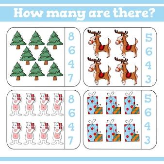 미취학 아동을위한 계산 게임이 몇 명입니까?