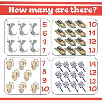 미취학 아동을위한 카운팅 게임이 몇 개 있습니까?