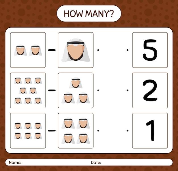 Сколько счет в игре с арабским. рабочий лист для дошкольников