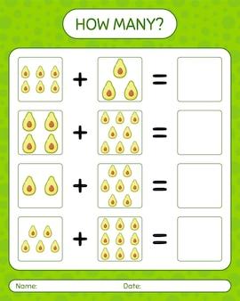 アボカドを使ったカウントゲームの数。就学前の子供のためのワークシート、子供向けアクティビティシート、印刷可能なワークシート