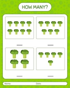 ブロッコリーを使ったカウントゲームの数。就学前の子供のためのワークシート、子供向けアクティビティシート、印刷可能なワークシート