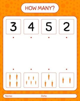 にんじんを使ったカウントゲームの数。就学前の子供のためのワークシート、子供の活動シート