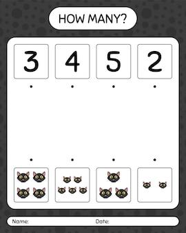 猫とのカウントゲームの数。就学前の子供のためのワークシート、子供の活動シート