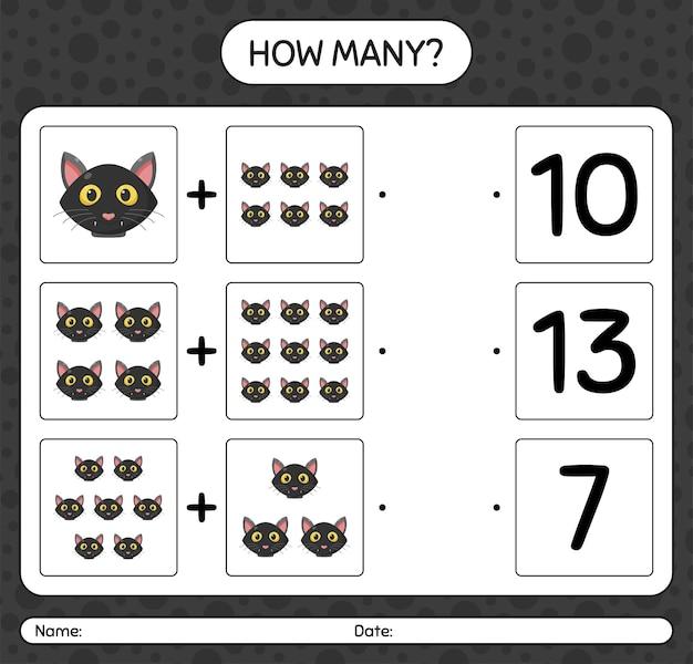 Сколько счетная игра с кошкой. рабочий лист для дошкольников, детский лист активности