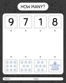 幽霊とのカウントゲームの数。就学前の子供のためのワークシート、子供の活動シート