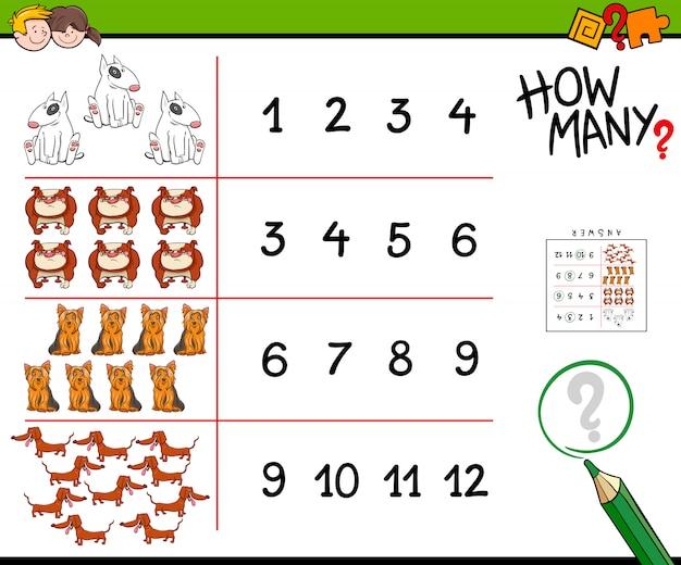 何匹の犬がゲームを数えるか