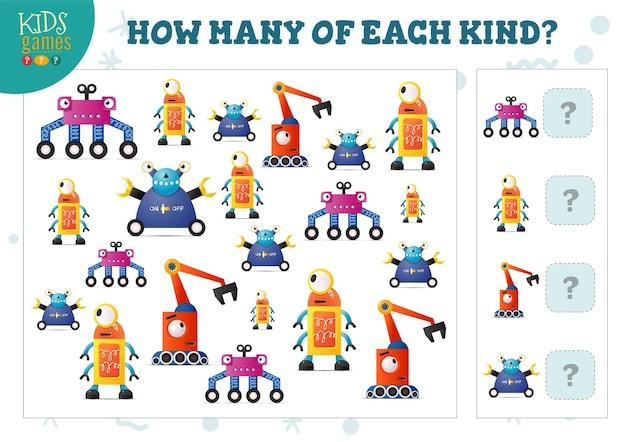 ゲームのベクトル図を数える各種類の漫画ロボットの子供たちの数。カウントオブジェクトを持つ就学前の子供のための教育活動