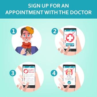 携帯電話で医師の診察を受ける方法。専門医とのオンライン医療相談。病院に登録します。フラットイラスト