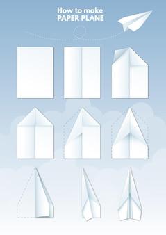 ステップバイステップで紙飛行機の指示を作成する方法