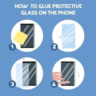 Как поставить защитное стекло на экран