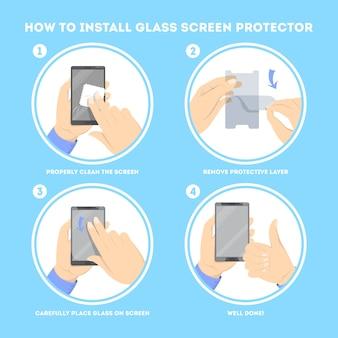 スクリーンガラスプロテクターの付け方