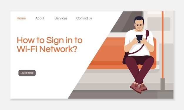 Как войти в векторный шаблон целевой страницы сети wi-fi. идея интерфейса веб-сайта руководства по общедоступному доступу в интернет с плоскими иллюстрациями. макет домашней страницы metro. wi-fi зона мультяшный веб-баннер, веб-страница