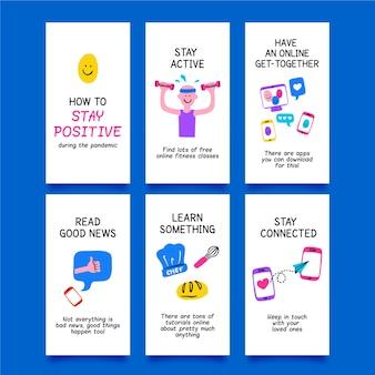 코로나 바이러스 인스 타 그램 포스트에서 긍정적 인 자세