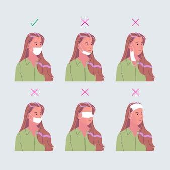 Как носить маску для лица