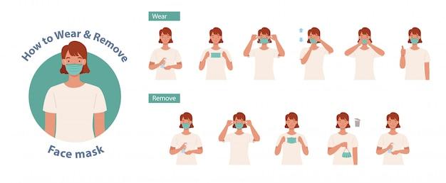 마스크를 올바르게 착용하고 제거하는 방법. 마스크를 착용하는 올바른 방법을 제시하는 여성은 세균, 바이러스 및 박테리아의 확산을 줄입니다. 플랫 스타일의 일러스트