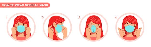 医療用マスクの着用方法説明書。 covid-19パンデミックとサージカルマスク。女性は感染症に対する防護マスクを着用します。