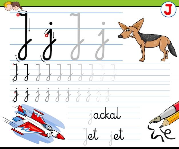 子供のための手紙jの手引書を書く方法