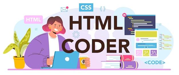 Htmlコーダーの活版印刷ヘッダー。ウェブサイトの開発プロセス。デジタル