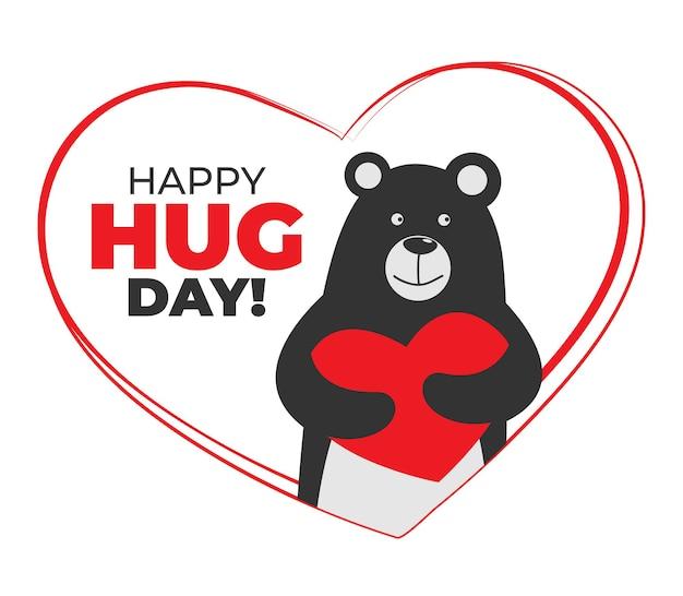 Hug day love conceptvalentines day vector card
