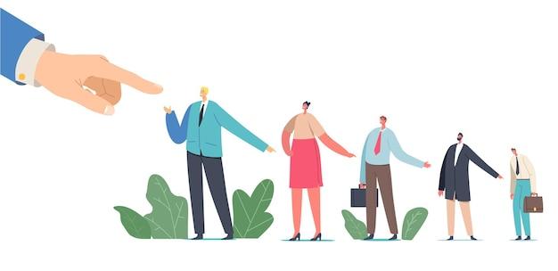 Огромная рука босса, указывающая пальцем на деловых людей, стоящих в ряду, перекладывает вину на сбитого с толку бизнесмена-козла отпущения на рабочем месте, бремя работы, обвинение, давление. векторные иллюстрации шаржа