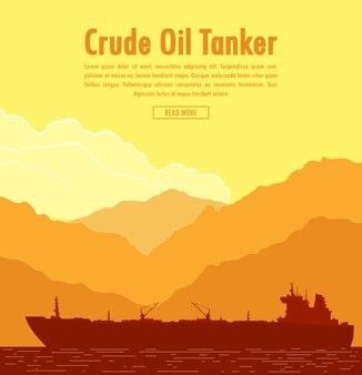Огромный нефтяной танкер. иллюстрация