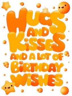 포옹과 키스 생일 이모티콘 개념 인사말 카드, 글자