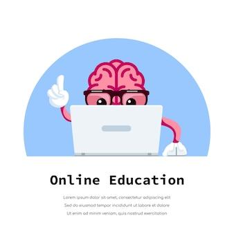 Человеческий мозг смотрит образовательное видео на ноутбуке