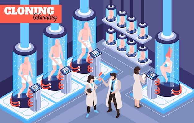 Illustrazione futuristica del laboratorio di clonazione umana con uomini donne e esseri del bambino che crescono in capsule di vetro con fluido Vettore gratuito