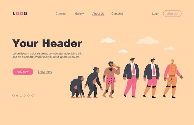 로봇 라인으로의 인간 진화. 영장류 원숭이, 조상, 원시인, 사업가, 생체 공학 사지를 가진 남자, 사이보그. 인류학, 지능 개발 개념에 대한 방문 페이지