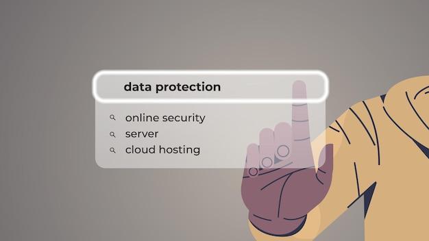 Человеческая рука выбирает защиту данных в строке поиска на виртуальном экране