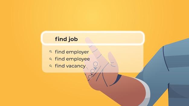 Человеческая рука выбирает работу в строке поиска на виртуальном экране