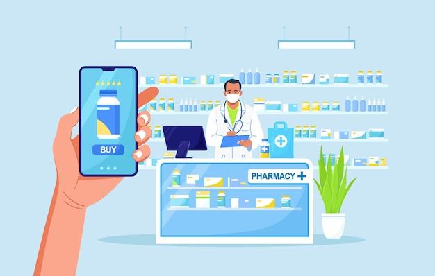 의학 온라인 지불을 위해 휴대 전화를 들고 있는 인간의 손. 택배 약국 서비스. 약병, 약, 약, 온도계가 들어 있는 종이 봉지를 든 약사