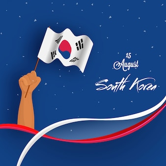 인간의 손을 잡고 한국 배경의 국기